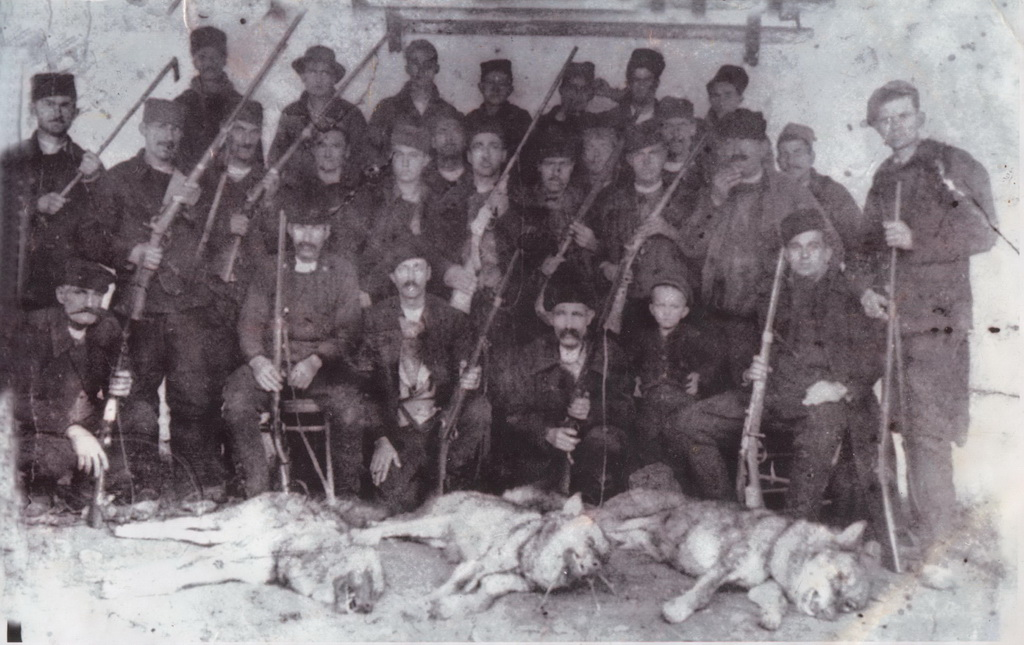 Gaglovo 1938.godine