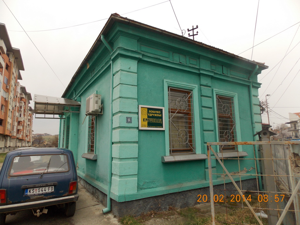 "Zgrada LU ""Kruševac"" - Kruševac"