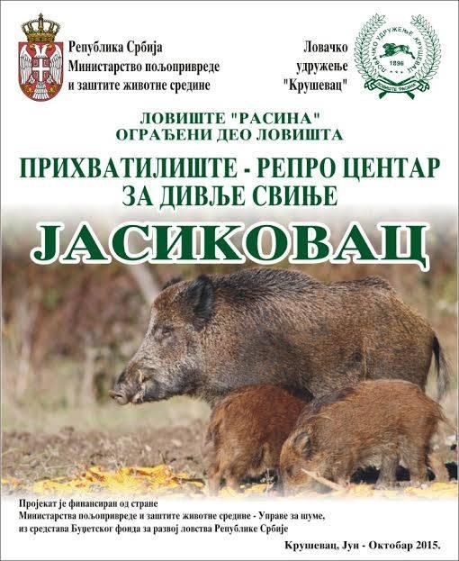 Repro-centar Jasikovac